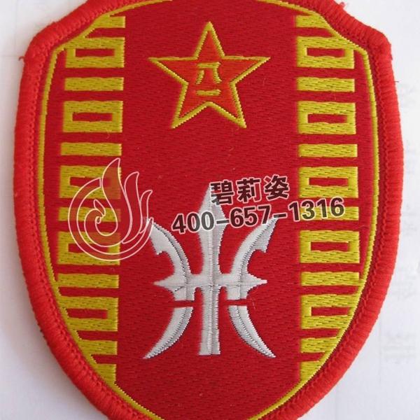 武警部队臂章